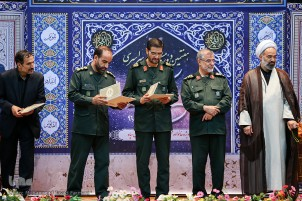 IRGC Ground Force Quran Contest