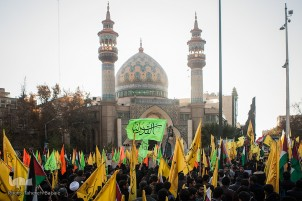 Gathering of Youths for Quds Held in Tehran