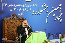 Quran Recitation Festival Goes International