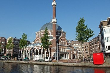 Netherlands Says to Tackle Foreign Donations, Influence on Mosques