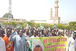 Sheikh Zakzaky Supporters Call for His Release