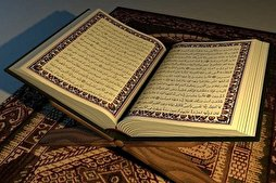 Over 370 Expats Study Holy Quran for Quiz in UAE