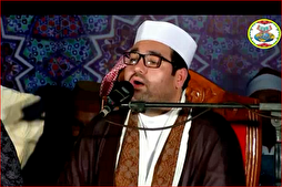 Quran Recitations by Iranian Qari in Bangladesh