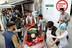 Kabul Bombing: Death Toll Rises to 58